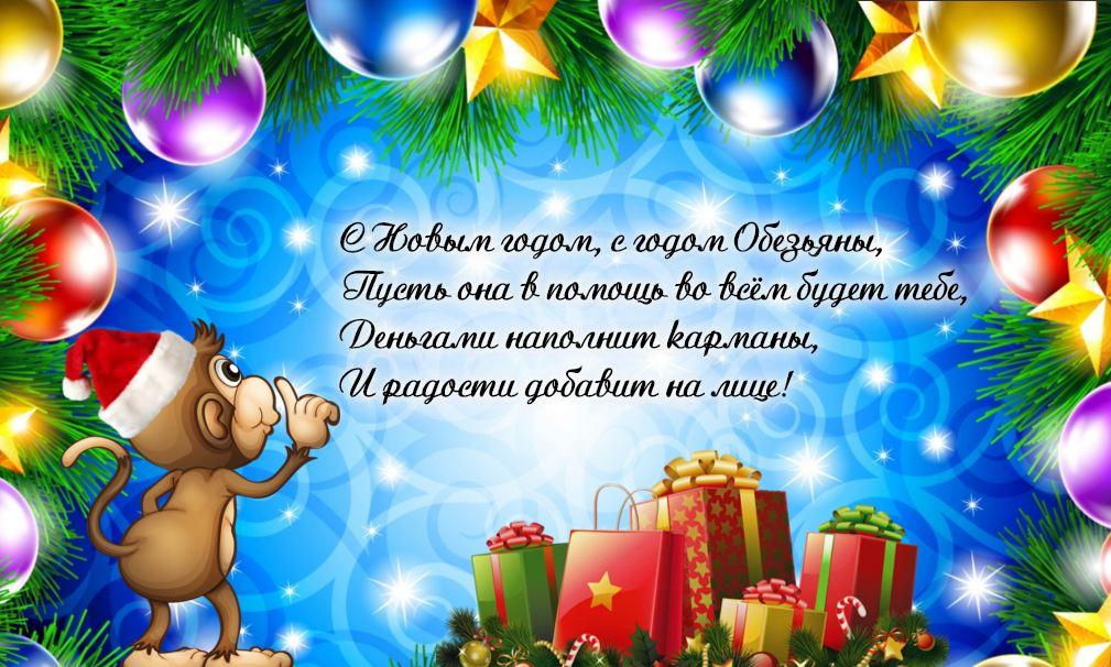 С Новый годом!!!